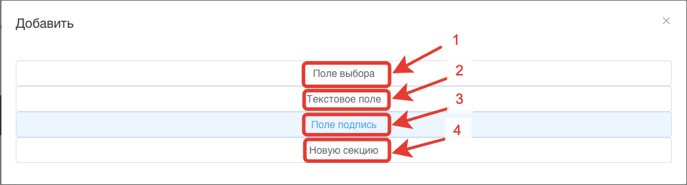 Типы элементов осмотра в системе Завгар Онлайн