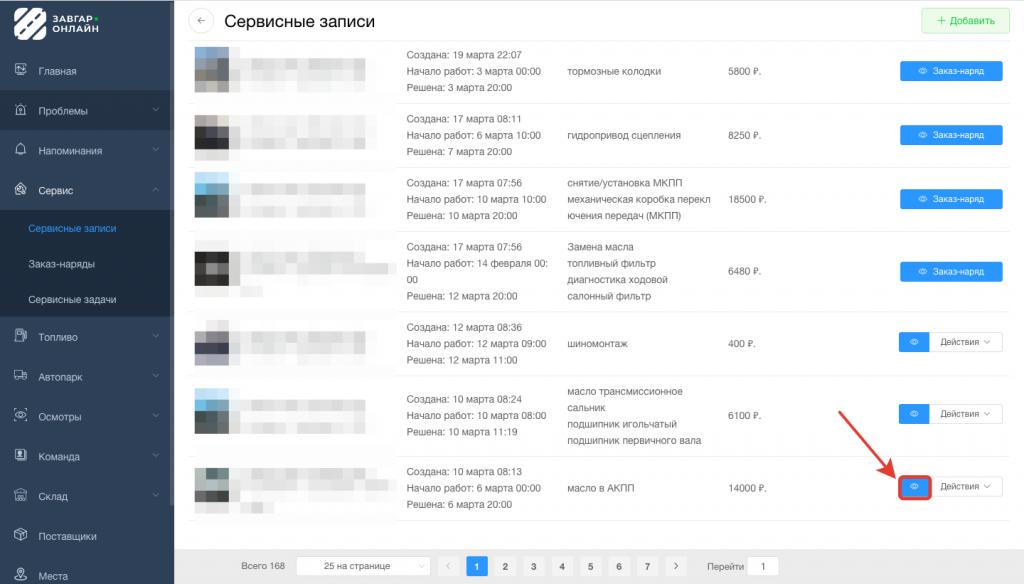 Это изображение имеет пустой атрибут alt; его имя файла - snimok-ekrana-2020-04-20-v-20.07.35-1024x584.png